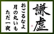 2013070509454600c.jpg
