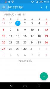 Screenshot_2015-11-26-14-10-.png