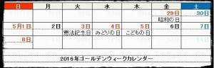_20160418_142646_2.JPG