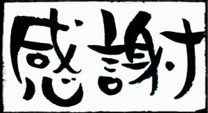 _20160717_014511.JPG