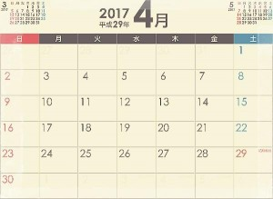_20170323_143427.JPG
