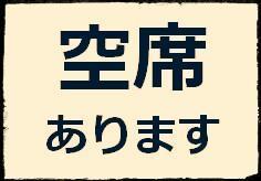 _20170125_141133.JPG