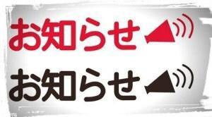 image0_8.jpeg